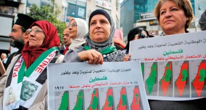 في الذكرى المئوية لوعد بلفور ما زالت الأرض محتلة وفلسطين تنتحب شهداءها
