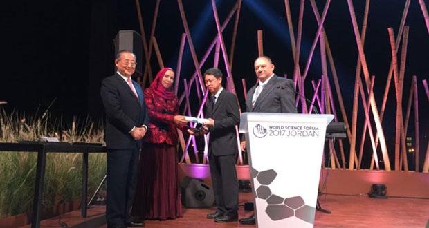 تسليم جائزة السلطان قابوس لحماية البيئة في الأردن