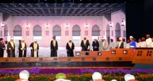 شؤون البلاط السلطاني يحتفل بتكريم عدد من موظفيه المجيدين