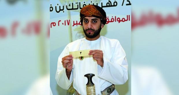 سحب قرعة بطولة كأس جلالة السلطان المعظم للهوكي في نسختها الـ 47