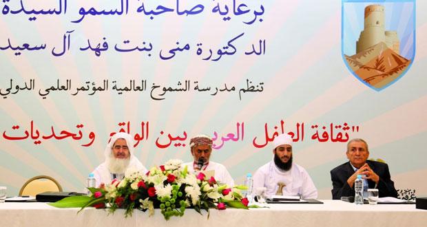 المؤتمر العلمي الدولي حول الطفل يبحث تأسيس ثقافة تصقل هويته وتربطه بحضارته العربية