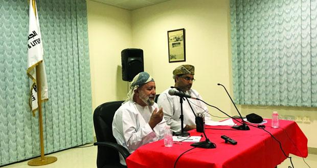 """أحمد الفلاحي يفتح نوافذ """"المجتمع المدني"""" وأسسه في جلسة حوارية اكتظت بالشفافية بـ """"العمانية للكتاب والأدباء"""""""
