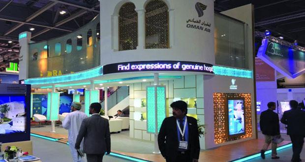 الطيران العُماني يشارك في معرض سوق السفر العالمي بلندن
