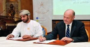 """""""الرفد"""" يوقع اتفاقية تعاون مع """"أوكسيدنتال عمان"""""""