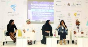 السلطنة تستضيف ختام مسابقة منتدى MIT للشركات العربية الناشئة في نسختها الـ11