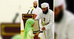 مساعد المفتي العام للسلطنة يكرّم الفائزين في مسابقة حفظ القرآن الكريم بالعوابي