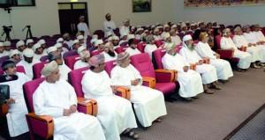 اختتام التصفيات النهائية وإعلان الفائزين بمسابقة السلطان قابوس للقرآن الكريم (السابعة والعشرين)