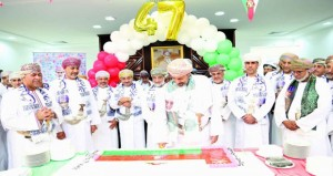 وزارة الداخلية تحتفل بالعيد الوطني الـ (47) المجيد