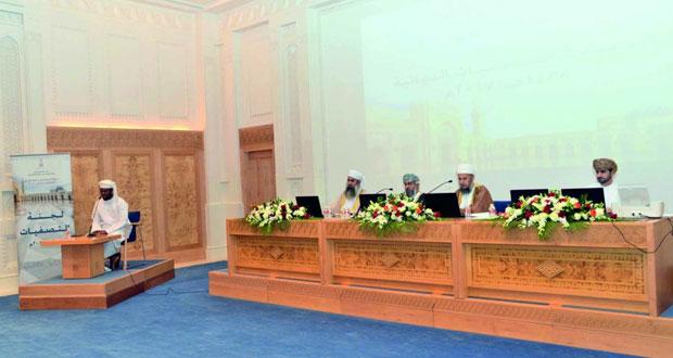 التصفيات النهائية لمسابقة السلطان قابوس للقرآن الكريم (السابعة والعشرين) تبدأ أعمالها بجامع السلطان قابوس الأكبر