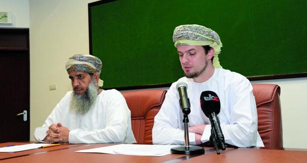 محاضرة حول المواطنة اللغوية وآليات البناء والنهوض وذلك بمعهد العلوم الإسلامية بمسقط