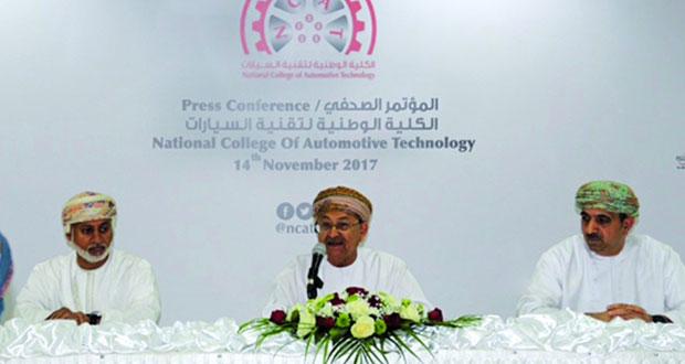 الكلية الوطنية لتقنية السيارات تنظم مؤتمرا صحفيا للتعريف ببرامجها