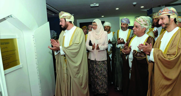 برعاية أسعد بن طارق.. جامعة مسقط تحتفل بافتتاح مقرها وتدشين عملياتها لمواكبة مسيرة التعليم العالي في السلطنة