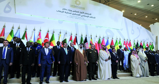 السعودية تستضيف أول اجتماعات «التحالف الإسلامي لمحاربة الإرهاب»