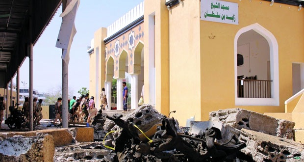 اليمن: قتلى وجرحى في تفجير تبناه (داعش) في عدن