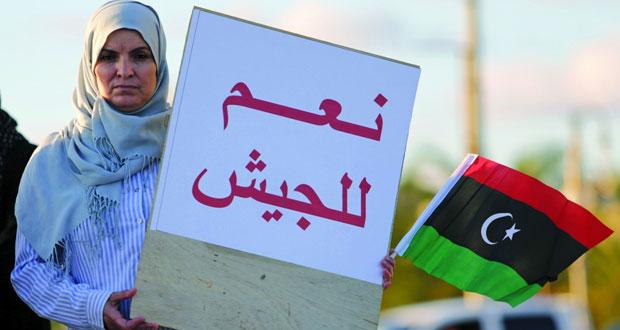 ليبيا: قتيل وجرحى بهجوم مسلح على بوابة للجيش