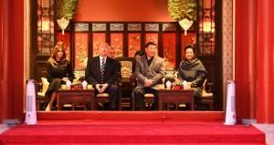 ترامب يصل الصين ويعرض على كوريا الشمالية (طريقا نحو مستقبل أفضل)
