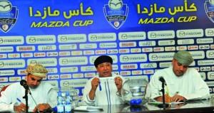 سحب قرعة كأس مازدا لكرة القدم للموسم 2017/2018 بمشاركة 15 ناديا