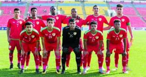 في التصفيات الآسيوية للشباب..اليوم منتخبنا في مواجهة البحرين لتحقيق انتصاره الثاني
