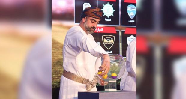 قرعة دور الـ 32 لكأس جلالة السلطان المعظم لكرة القدم تشهد مواجهات قوية
