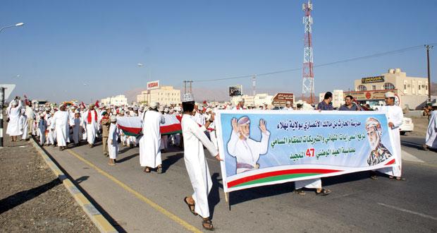 بتجديد الحب والولاء للقائد المفدى.. السلطنة تواصل الاحتفال بالعيد الوطني الـ47 المجيد