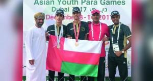 منتخبنا الوطني للمكفوفين ينجح في إضافة 3 ميداليات ملونة في منافسات اليوم الثاني