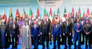 القمة الإسلامية الطارئة تعلن اعترافها بدولة فلسطين وعاصمتها القدس الشرقية