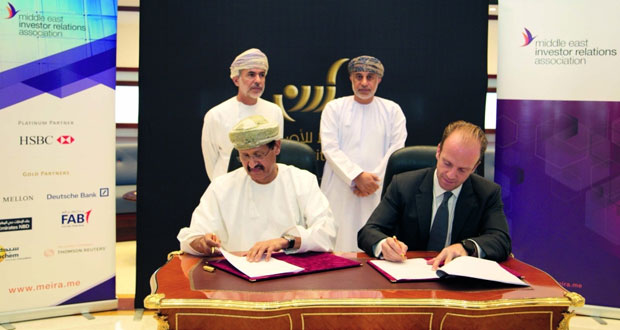 سوق مسقط توقع مذكرة تفاهم مع جمعية علاقات المستثمرين بالشرق الأوسط
