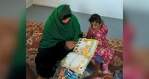 زهرة العوفية .. كرست حياتها للعطاء ونشر التعليم والمعرفة