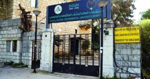 لبنان: القبض على المشتبه به بقتل موظفة بريطانية في سفارة بلادها