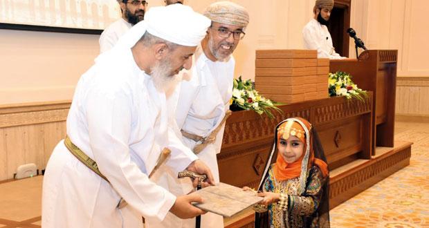 تكريم الفائزين بمسابقة السلطان قابوس للقرآن الكريم