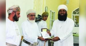 اختتام مسابقة الكتاب الثانية لمراكز تحفيظ القرآن الكريم في إزكي