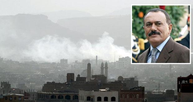 اليمن: مقتل علي عبدالله صالح
