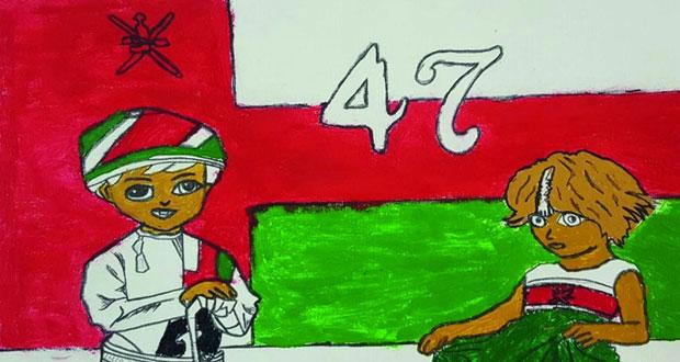 تعليمية جنوب الشرقية تعلن نتائج أجمل لوحة فنية عن العيد الوطني الـ ٤٧ المجيد بولاية صور