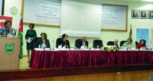 """ختام أعمال مؤتمر """"دور الإعلام في تجسير الفجوة الجندرية"""" في الأردن بمشاركة السلطنة"""