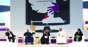 """ملتقى """"المرأة في الإعلام والدراما"""" لـ """"أمان"""" في الدوحة يستعرض أفكار الفنانين والمختصين ويتوجه بالتوصيات"""