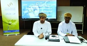 الاتحاد العام لعمال السلطنة ينفذ النسخة السابعة من البرنامج التأسيسي في العمل النقابي