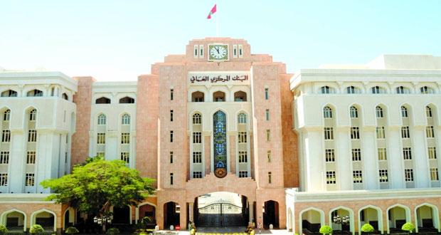 أكثر من 20 مليار ريال عماني حجم الائتمان المصرفي للبنوك التجارية في السـلطنة بنهاية سـبتمبر