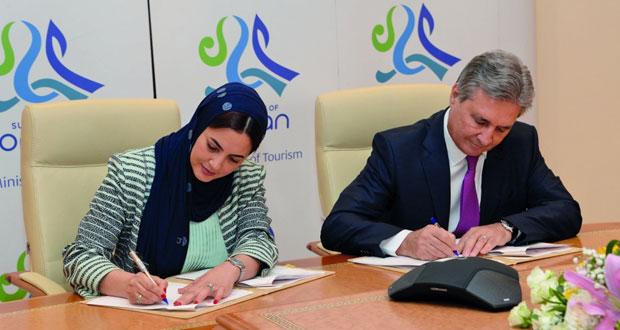 توقيع اتفاقية نقل خمسـة مشـاريع سياحية إلى «عمران»