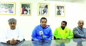 اتحاد الهوكي يعقد مؤتمرا صحفيا للكشف عن استعدادات السيب والنصر