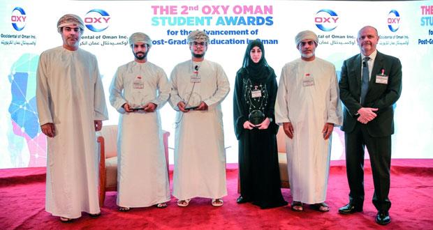 تكريم الفائزين بجائزة أوكسيدنتال عُمان لطلاب الدراسات العليا