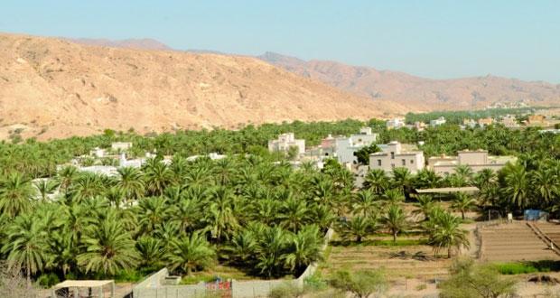 """قرية """"عفا"""" .. مكانة تاريخية وطبيعة خلابة"""