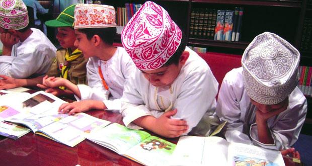 """مركز السلطان قابوس العالي للثقافة والعلوم يحتفل غداً بتكريم الفائزين في مسابقة """"اقرأ للناشئة الثامنة"""""""