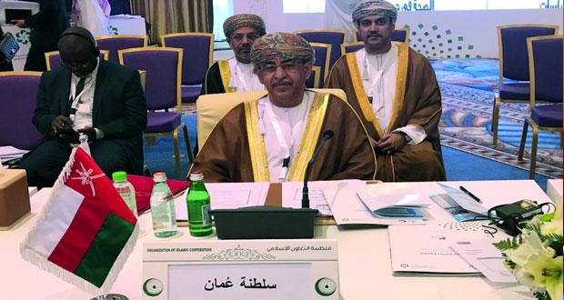 بدء أعمال المؤتمر الإسلامي لوزراء الصحة لدول منظمة التعاون الإسلامي