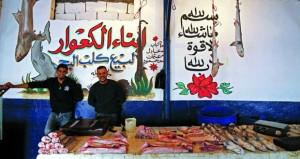 ليبيا: حفتر يعلن (انتهاء) الاتفاق السياسي ويرفض تهديد الدول العظمى