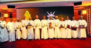 إعلان عن نتائج كأس حضرة صاحب الجلالة السلطان المعظم للشباب لعام 2016