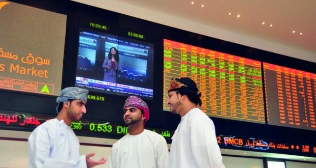 مؤشر سوق مسقط يرتفع إلى مستوى 4501 نقطة