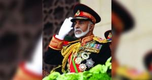 جلالة السلطان يقيم حفل عشاء .. ويتلقى التهنئة من الوزير المسؤول عن شؤون الدفاع بمناسبة يوم القوات المسلحة