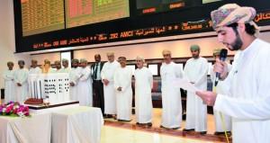 الرئيس التنفيذي للهيئة العامة لسوق المال: السوق تترقب تخصيص 6 شركات جديدة و600 مليون ريال عماني حجم الإصدارات الأولية المعتمدة في 2017