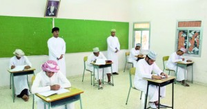 49515 طالبا وطالبة يبدأون امتحانات دبلوم التعليم العام