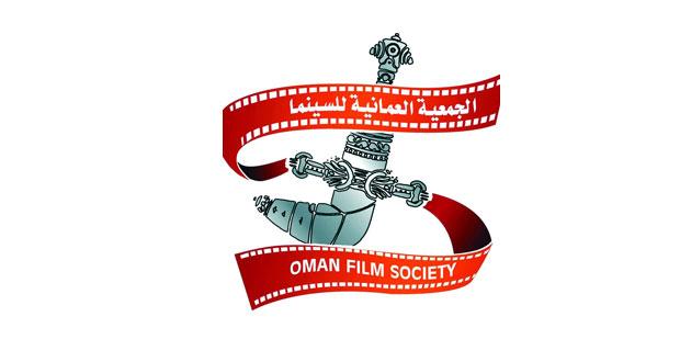 مسابقة سالم بهوان تغلق باب المشاركة، ومسابقة أفلام التحريك حتى ٢٥ من يناير
